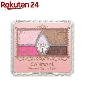 キャンメイク(CANMAKE) パーフェクトスタイリストアイズ 07 ガトーフランボワーズ(3.2g)【キャンメイク(CANMAKE)】