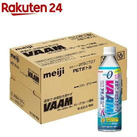ヴァームウォーター(500ml*24本入)【meijiAU04】【ヴァーム(VAAM)】[スポーツドリンク]