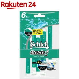 シック エグザクタ2ディスポ(6本入)【シック】