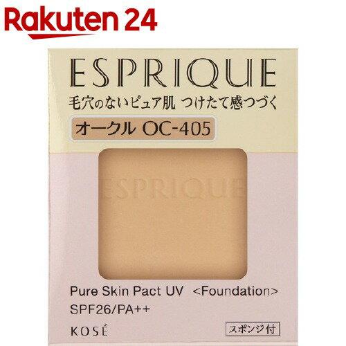 エスプリーク ピュアスキン パクト UV OC-405 オークル(9.3g)【エスプリーク】