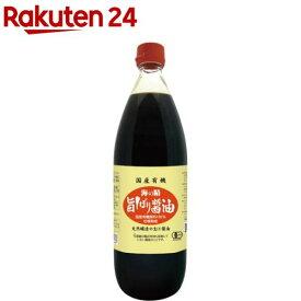 海の精 国産有機 旨しぼり醤油(1L)