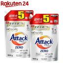 アタックZERO 洗濯洗剤 つめかえ用 超特大サイズ 5倍(1800g*2袋セット)【アタックZERO】
