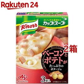 クノール カップスープ ベーコンポテトがたっぷりのポタージュ(3袋入*2箱セット)【クノール】