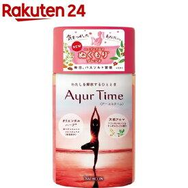 アーユルタイム フランキンセンス&サンダルウッドの香り(720g)【アーユルタイム】[入浴剤]