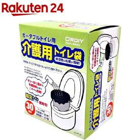 オルディ ポータブルトイレ用 介護用トイレ袋 30回分 KG-PT-30(1セット)【オルディ】
