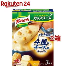 クノール カップスープ 4種のチーズのとろ〜り濃厚ポタージュ(3袋入*2箱セット)【クノール】