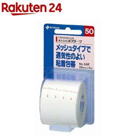 ニチバン メッシュポアテープ 50(50mm*5m)