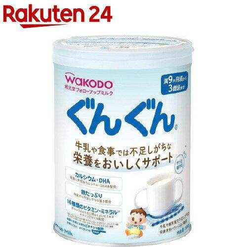 フォローアップ ミルク ぐんぐん(830g)【ぐんぐん】