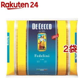 ディチェコ No.10 フェデリーニ(5kg*2袋セット)【ディチェコ(DE CECCO)】[パスタ]
