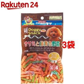 ドギースナックバリュー ササミと緑黄色野菜(80g*3コセット)【ドギースナックバリュー】