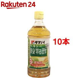 タマノイ ヘルシー穀物酢 PET(500mL*10コ)