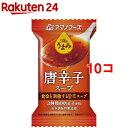 アマノフーズ Theうまみ 唐辛子スープ(6.4g*10コセット)【アマノフーズ】