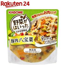 カゴメ 野菜がはいったおかず調味料 豚肉八宝菜 2〜3人前(210g)【カゴメ】