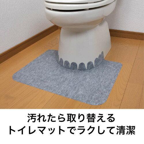 おくだけ吸着消臭効果付床汚れ防止マットグレー