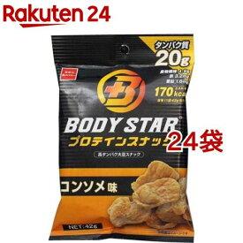 BODY STAR プロテインスナック コンソメ味(42g*24袋セット)