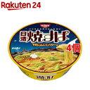 日清焼すぱ 下町にんにくバター味(99g*4個セット)【日清】
