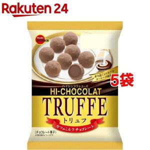 ブルボン トリュフカフェミルク(57g*5コセット)[チョコレート]
