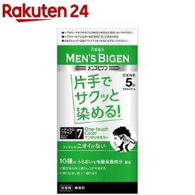 メンズビゲン ワンタッチカラー 7 ナチュラルブラック(40g+40g)【メンズビゲン】[白髪染め]