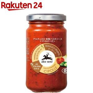 アルチェネロ 有機パスタソース トマト&オニオン(200g)【アルチェネロ】