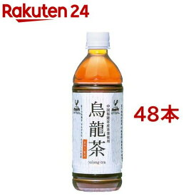 神戸居留地 烏龍茶(500ml*48本)【神戸居留地】