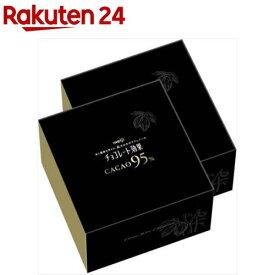 チョコレート効果 カカオ95% 大容量ボックス(800g*2箱セット)【meijiAU01】【チョコレート効果】