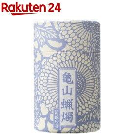 カメヤマローソク 和遊 10分蝋燭 清流の香(98g)【カメヤマローソク】
