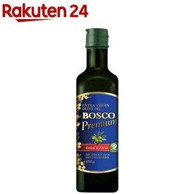 【イタリア品質協会認定】ボスコプレミアムエキストラバージンオリーブオイル(456g)【spts4】【BOSCO(ボスコ)】