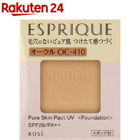 エスプリーク ピュアスキン パクト UV OC-410 オークル(9.3g)【エスプリーク】
