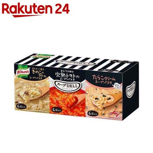 クノール スープデリ バラエティ18袋 通販向(18袋入)【クノール】