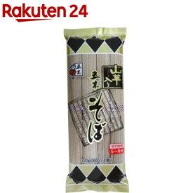 五木食品 山芋入りそば(320g*20袋入)