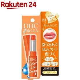 DHC 濃密うるみカラーリップクリーム アプリコット(1.5g)【DHC】