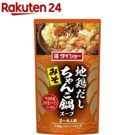 ダイショー 地鶏だしちゃんこ鍋スープ みそ(750g)