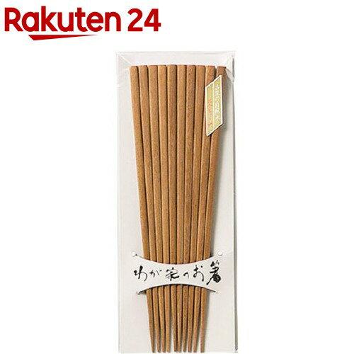 客用箸 鉄木 細口(5膳)