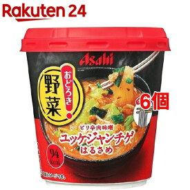 おどろき野菜 ユッケジャンチゲ(6個セット)【おどろき野菜】