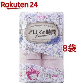 花束 アロマの時間 イングリッシュラベンダーの香り 3枚重ね(12ロール*8袋セット)
