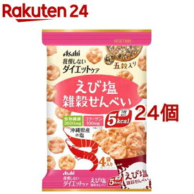 リセットボディ 雑穀せんべい えび塩味(22g*4袋入*24個セット)【リセットボディ】