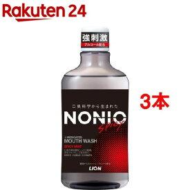 ノニオ マウスウォッシュ スパイシーミント(600ml*3本セット)【u9m】【ノニオ(NONIO)】