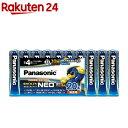エボルタ 乾電池エボルタネオ 単4形 LR03NJ/20SW(20本入)【エボルタ(EVOLTA)】