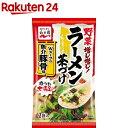 野菜増し増し!ラーメン茶づけ Wスープの魚介豚骨味(2袋入)【永谷園】