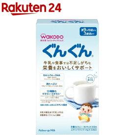 和光堂 フォローアップ ミルク ぐんぐん スティックパック(14g*10本入)【ぐんぐん】[粉ミルク]