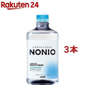 ノニオ マウスウォッシュ クリアハーブミント(1000ml*3個セット)【u9m】【ノニオ(NONIO)】