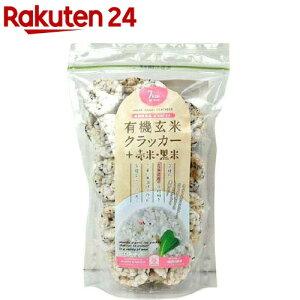 尾田川農園 有機玄米クラッカー+赤米・黒米(85g)