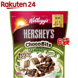 ケロッグ ハーシー チョコビッツ 抹茶ホワイトチョコレート(280g*6袋セット)【ケロッグ】