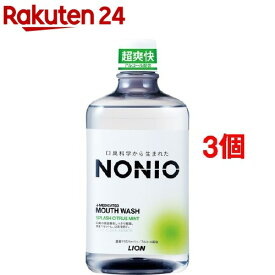 ノニオ マウスウォッシュ スプラッシュシトラスミント(1000ml*3個セット)【u9m】【ノニオ(NONIO)】