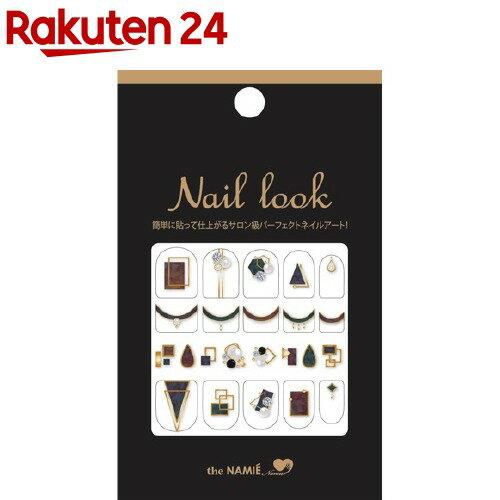 ナミエスタイル ネイルルック NL-022(1セット)