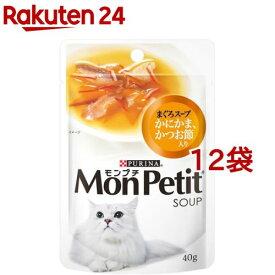 モンプチパウチ スープメニュー まぐろかにかま具だくさんスープかつお(40g*12コセット)【d_monpetit】【モンプチ】[キャットフード]