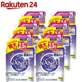 トップ スーパーナノックス ニオイ専用 抗菌 高濃度 洗濯洗剤 液体 つめかえ用 特大(900g*6袋セット)【スーパーナノックス(NANOX)】