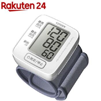 シチズン電子血圧計CHW301