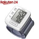 シチズン 電子血圧計 CHW301(1台)