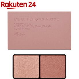 アイエディション カラーパレット 02 ピンクブラウン(3.8g)